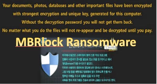 MBRlock Ransomware header