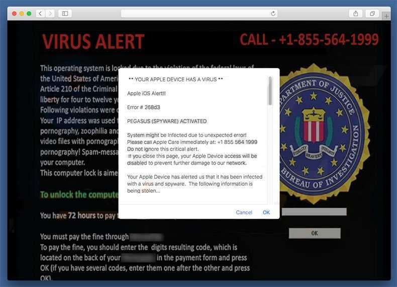 How To Remove PEGASUS SPYWARE ACTIVATED Fake Warning
