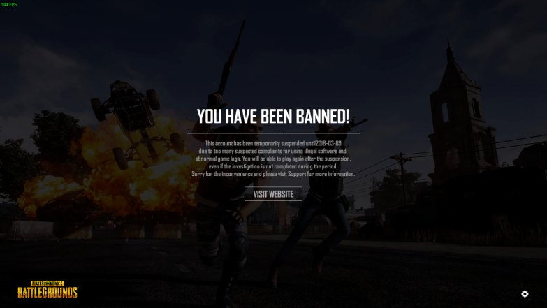 PUBG account ban message