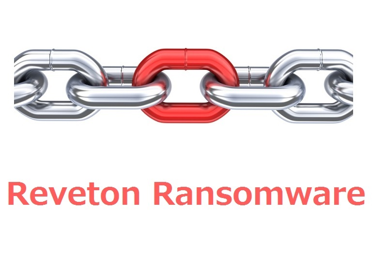 Reveton Ransomware Removal Tool and Free Prevention Guide [BEST]