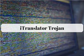 https://www.howtoremoveit.info/images/postimage/2874/itranslator-trojan_orginal_thumb.jpg