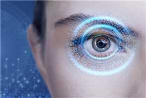 https://www.howtoremoveit.info/images/postimage/3558/biometric%20verification%20technologies_orginal_thumb.jpg